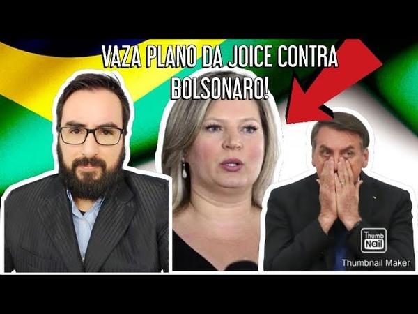 URGENTE VAZA PLANO E NOVO ÁUDIO DE JOICE CONTRA BOLSONARO JOICE DESMASCARADA