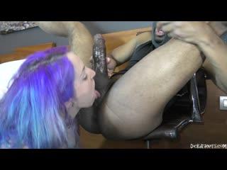 [clips4sale] DickDrainers - Liz Rainbow She Doesnt like Black Gu