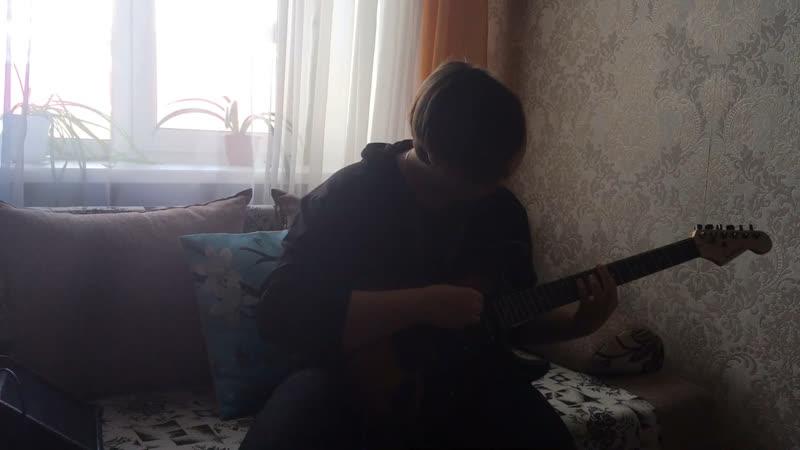 Never too late gitar cover