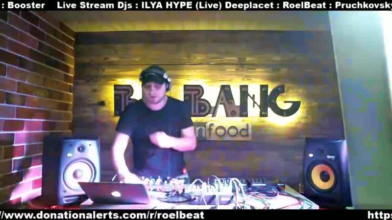 Dj Booster Live Stream (Big Bang Cafe)