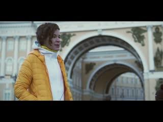 Пробежка по Санкт-Петербургу с Машей Кудрявцевой_#ГОРОДГДЕЯБЕГУ_тизер