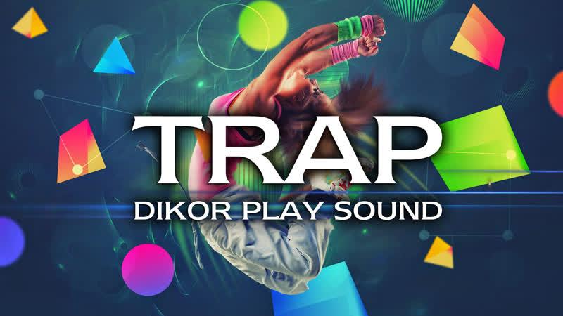 📢[DPS] YZKN BIOJECT - Another Day (Trap) | Без авторских прав | No CopyRight