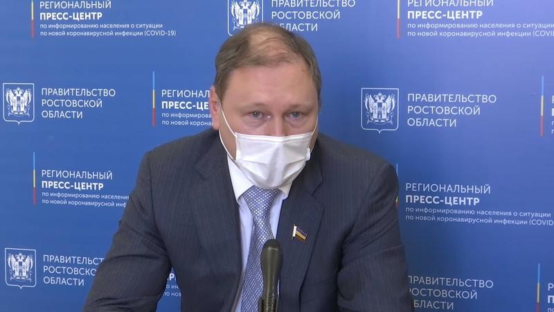 Брифинг В Ю Ревенко генерального директора ПАО Газпром газораспределение Ростов на Дону 29 апреля 2020