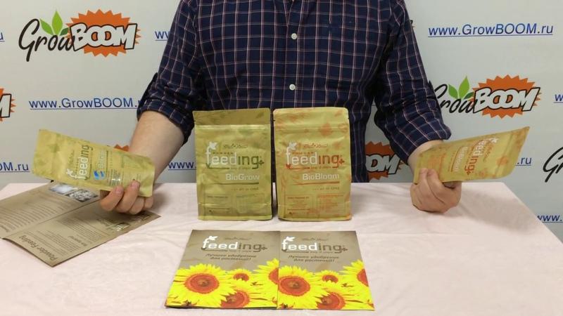 Удобрение для ленивых от Powder Feeding GHS