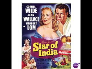 Star of India (1954) Partea I