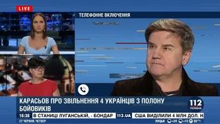 Карасев: Когда Медведчук освобождает украинцев - это болезненно воспринимается командой Зеленского