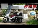 Honda Wave 125i MPB Multi Purpose Bike Kit / Trike Kit สามล้อ(หลัง) ทดแทน รถกอล์ฟ รถใช้3616
