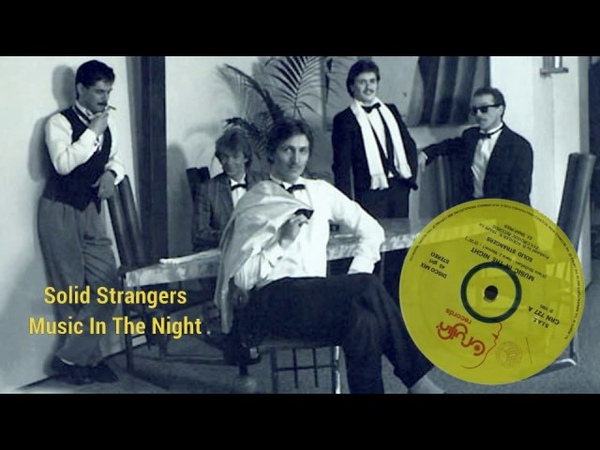 Solid Strangers Music In The Night 12 maxi EqHQ