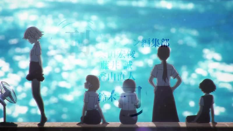 Araburu Kisetsu no Otome-domo yo. OP 1