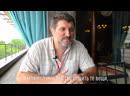 Собственник консалтинговой компании CGO Андрей Олейниченко про бизнес--акселератор