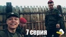 ПРИКОЛЫ ПО АРМЕЙСКИ 2019 ГОДА