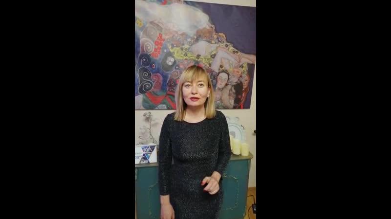 О семинаре Ирины Ивановой SELF KO-FU DORN