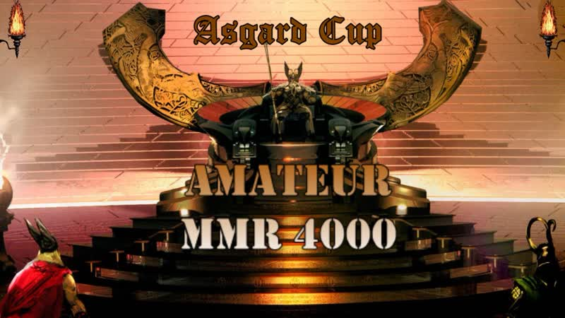 🏆 Asgard Cup Amateur 22 ММР 4000 Турнир по StarCraft 2 Legacy of the Void
