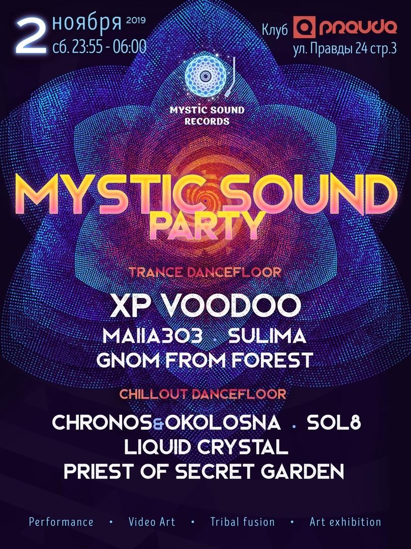 Афиша Москва 02.11.19 Mystic Sound Party