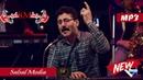 Ustad Zaher Bakhtari (2019)- استاد ظاهرباختری