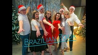 Групповой номер Brazilian Zouk