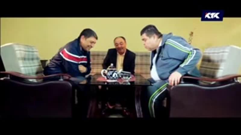 Тағы басталды. Өзбек фильмі.