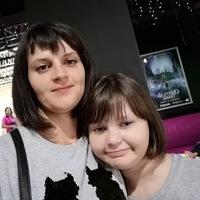 Ежова Леся