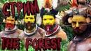 Стримы онлайн сейчас Игра The FOREST Стрим Майнкрафт для взрослых Прямой эфир Выживание 37 блэк