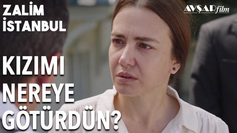 Seher Agah'a Hesap Soruyor! Kızım Nerede? | Zalim İstanbul 12. Bölüm