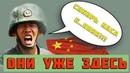 В Сибири началась настоящая партизанская война? Правда? Китайцы в Сибири и на урале уже как дома.