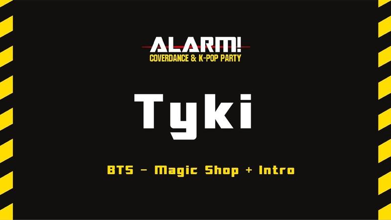 Tyki BTS Magic Shop Intro Неформат