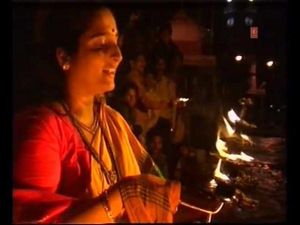 Aarti Ganga Ji Ki Full Song Badrinath Kedarnath Gangotri Yamnotri Bhajan Aur Aarti