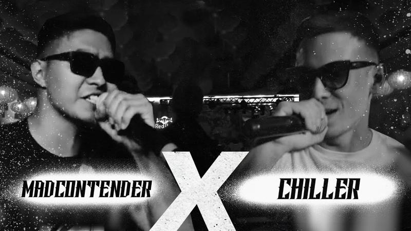 STREET CRED BPM (1/4) - MADCONTENDER x CHILLER