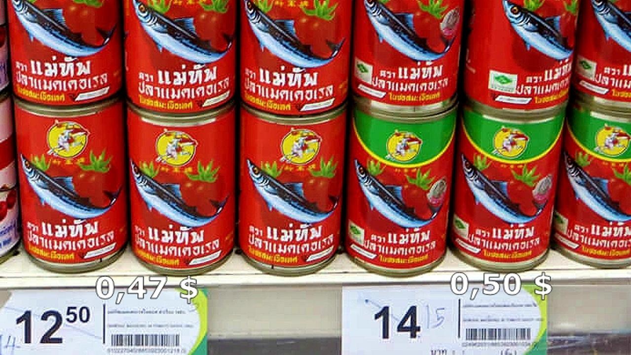 Цены на продукты и еду в Таиланде.  MeGQYEiE0WE