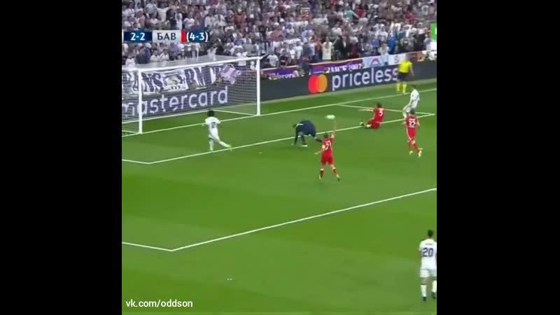 Marcelo vs Bayern