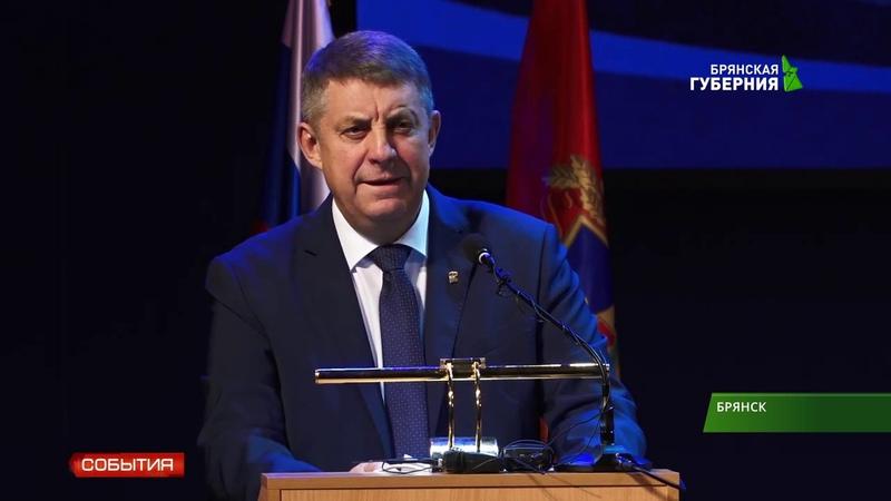 Строительство дорог, развитие промышленности обсудили на Совете муниципальных образований. 12 11 19