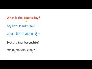 Kannada tv. daily use sentences in english, hindi (32-60)