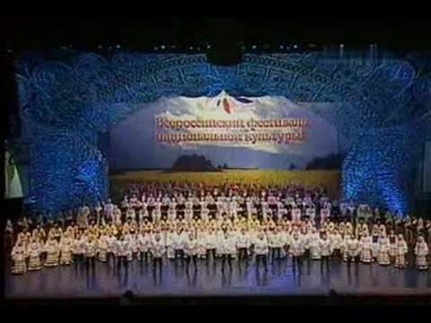 Хор им. М. Е. Пятницкого - Матушка Россия