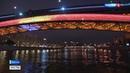 Дома на набережных Москвы-реки украсят художественной подсветкой