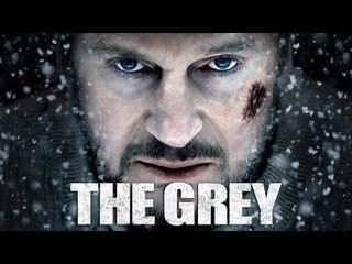 Схватка (FullHD 60 fps) - The Grey  (FullHD 60 fps)