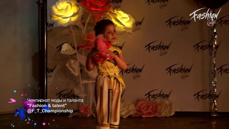 1Vice mini miss Fashion Talent Курганова Валерия (творческий номер) 2019