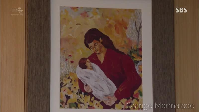 Отрывок из дорамы Деревня Секрет Ачиары Она пытается убить своего ребёнка 07 серия Озвучка STEPonee