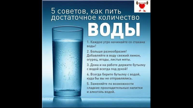 можно ли пить воду при простатите