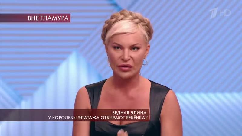 Элина Ромасенко - Евгений Викторович, у вас очень правильный вопрос и к месту задан