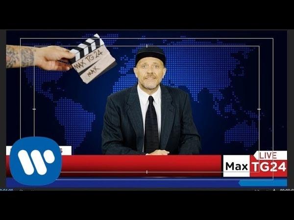Max Pezzali Un'estate ci salverà Official Video
