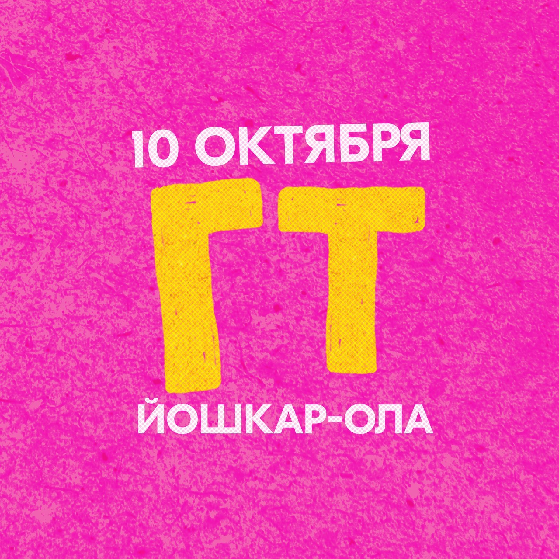 Кафе, фастфуд «ШАВЕРМА^2» - Вконтакте