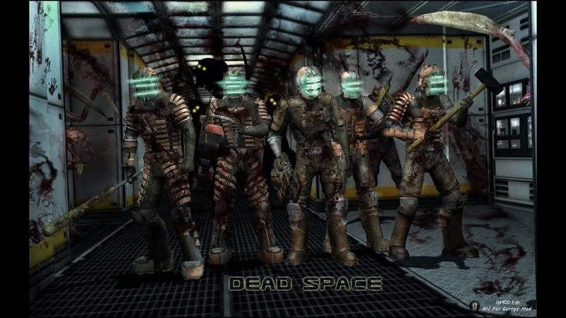 Dead spase последний valor