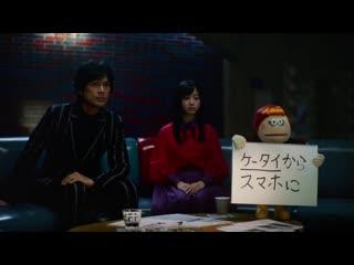Hashimoto kanna, eguchi yousuke, terada kokoro docomo