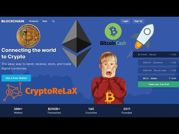Где хранить Биткоин Ethereum Bitcoin Cash Stellar. Кошелек blockchain com Airdrop на 25$
