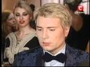 Николай Басков-Невероятная правда о звёздах