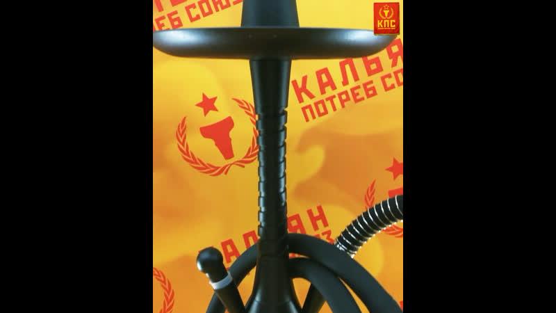 Кальян Bazooka Spectr