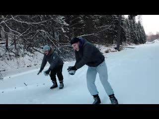 Winter ice skating fun