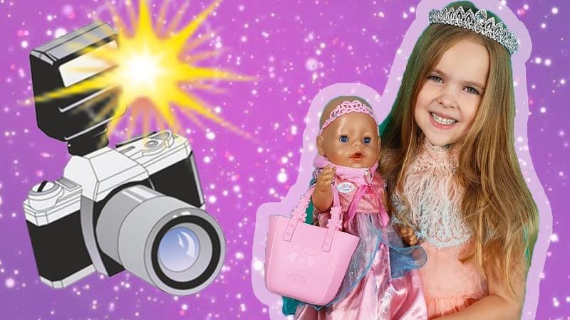 Лера и кукла Беби Бон Эмили - Веселая история для детей про игрушки