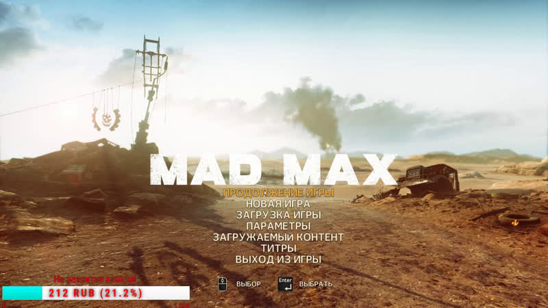 MadMax Madmax Крепость брюхореза. Ищем броню для Архангела (прохождение №3 ) GG