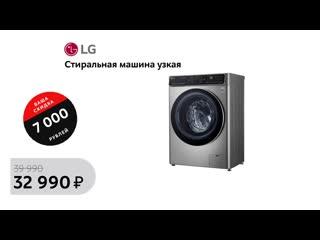 Новогодняя распродажа до 50% в Москве